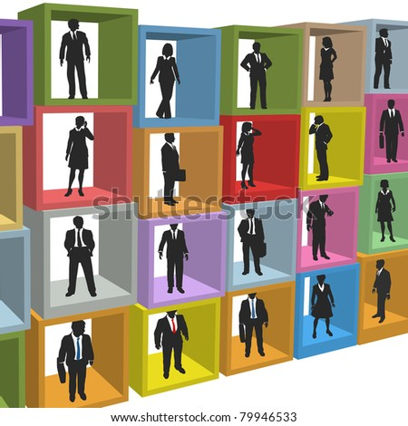 Business people human resources workforce in company office cubicle boxes - stock photo