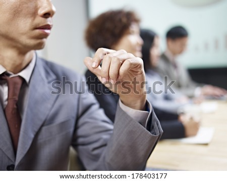 business people in meeting. - stock photo