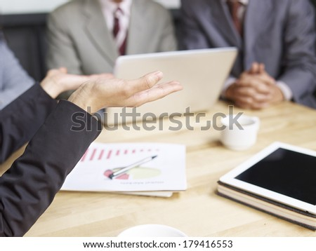 business people meeting in office. - stock photo