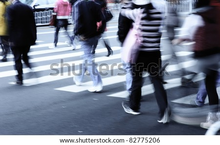business people on zebra crossing street - stock photo