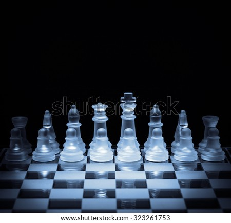Business strategy and competition concept chess board ready for battle - stock photo