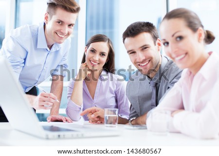 Business team at the office - stock photo