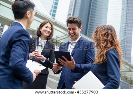 Business team working at outdoor - stock photo