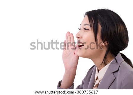 business woman announcing, speaking, communicating - stock photo