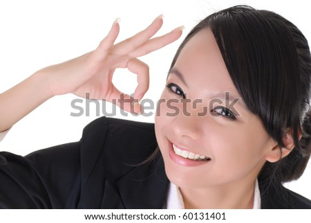 Business woman show ok gesture with delight expression, closeup portrait on white background. - stock photo