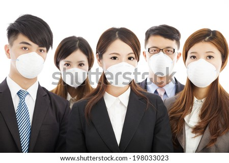 businesses people wearing a mask to express problems - stock photo
