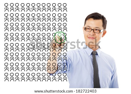 businessman choose a talent or right person - stock photo