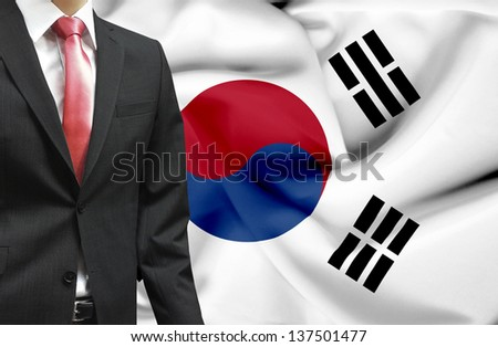 Businessman from South Korea conceptual image - stock photo