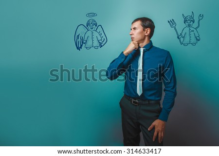 businessman man thinking looking away angel devil demon infographics infographics Bible study of religion - stock photo