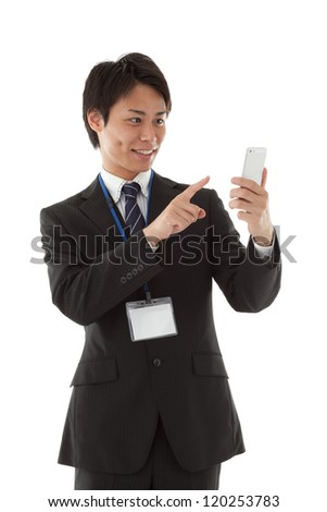 businessman working with smartphone - stock photo