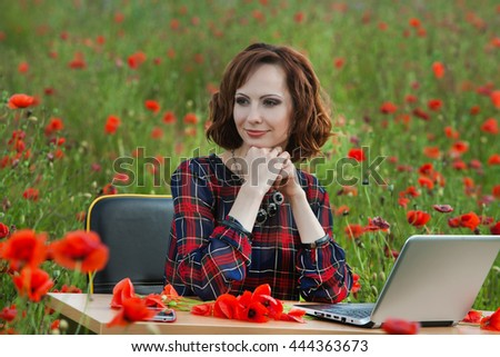Businesswoman in sunny meadow relax nature office. Businesswoman in sunny nature with laptop. Office in nature. Girl and notebook - stock photo