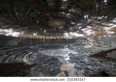 Buzludzha - abandoned bulgarian communist party's building, Bulgaria - stock photo