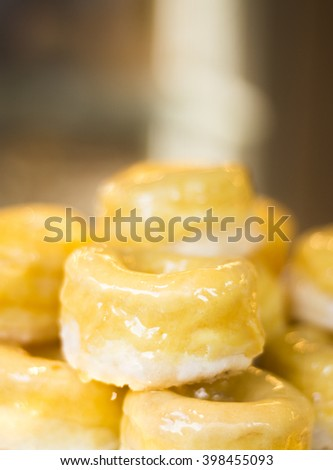 Cake dessert sweets in store photo. - stock photo