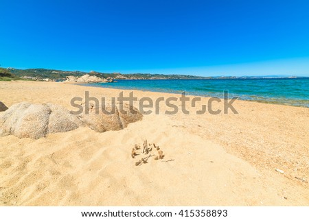 Cala dei Ginepri in Costa Smeralda, Sardinia - stock photo