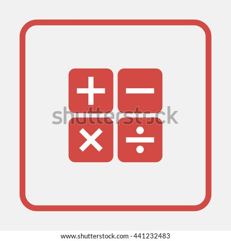 Calculator icon from Business. - stock photo