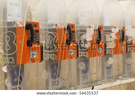 Call boxes - stock photo