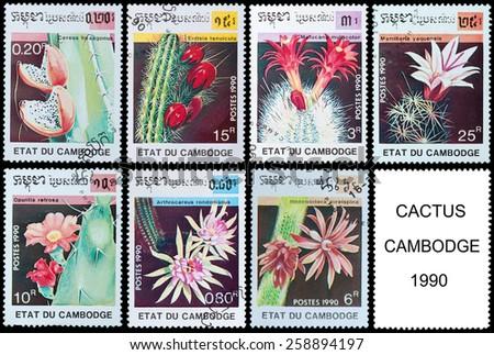 CAMBODIA - CIRCA 1990: A stamp printed in Cambodia, shows cactus, circa 1990 - stock photo