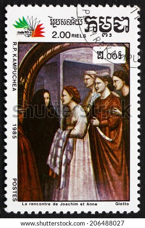 CAMBODIA - CIRCA 1985: a stamp printed in Cambodia shows Meeting of St. Joachim and St. Anne, Painting by Giotto, Italian Painter, circa 1985 - stock photo