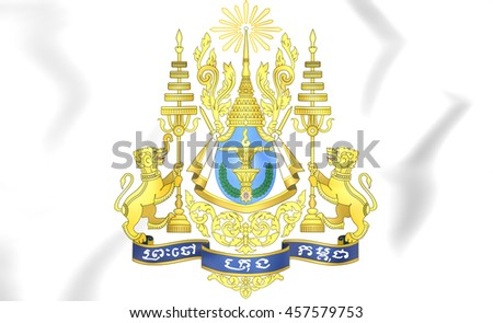 Cambodia Coat of Arms. 3D Illustration.    - stock photo