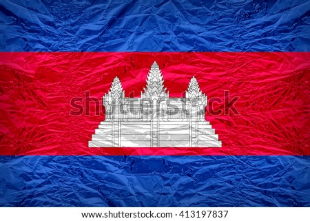 Cambodia flag pattern overlay on floyd of candy shell, vintage border style - stock photo