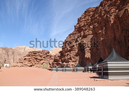 Camp in the Wadi Rum - stock photo