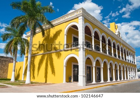 Campeche Public State Library, historical building (Mexico) - stock photo