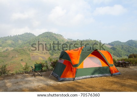 Camping In The Mountains, Camp Fire - stock photo