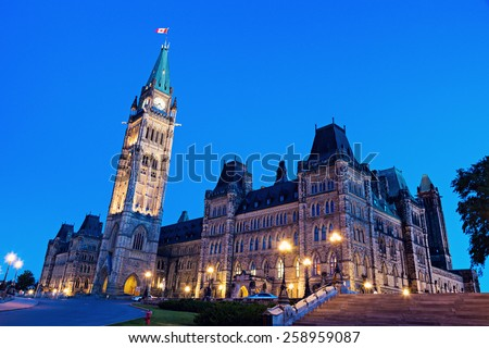 Canada Parliament Building in Ottawa, Ontario, Canada - stock photo