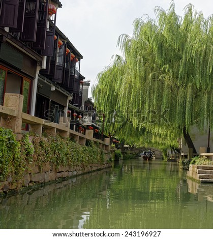 Canal scene in the ancient water township of Zhouzhuang near Shanghai, China - stock photo