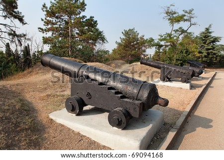 Cannon museum - stock photo