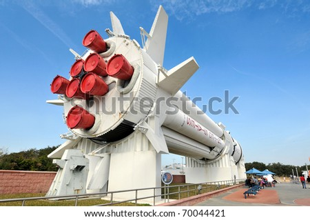 CAPE CANAVERAL, FL - JAN 2: Display of rockets at the Rocket Garden at Kennedy Space Center featuring 8 authentic rockets from past space explorations on January 2, 2011 in Florida, USA. - stock photo