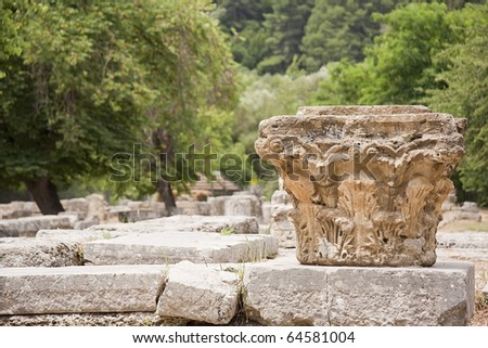 Capitel, columns in the mount olympus, Peloponnese, Greece, Europe. - stock photo