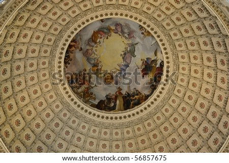 Capitol from inside - stock photo