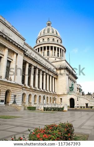 Capitolio building in old Havana, Cuba - stock photo