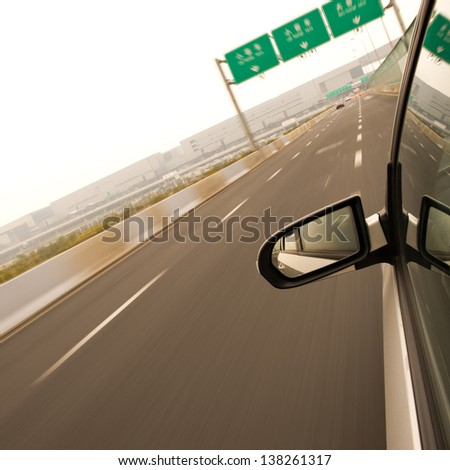 Car driving fast along the motorway. - stock photo