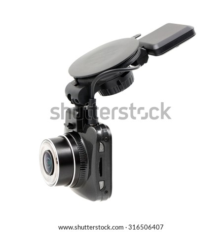 Car DVR isolated on a white background - stock photo