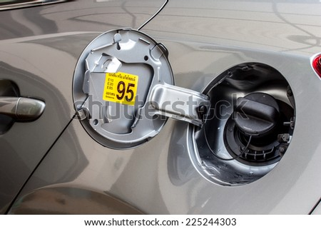 car fuel tank cover - stock photo