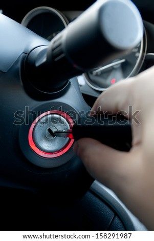 Car ignition lock - stock photo