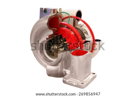 car turbo charger isolated on white - stock photo