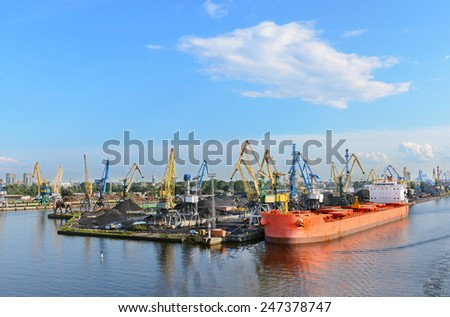 Cargo coal terminal and dry cargo ship - stock photo