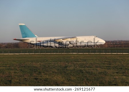 Cargo Plane - stock photo
