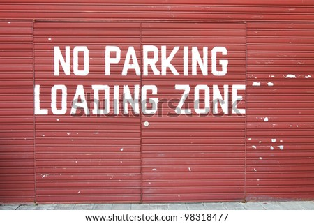Cargo red wall no parking - stock photo