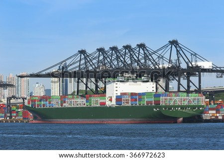cargo ship in container port in Hong Kong  - stock photo