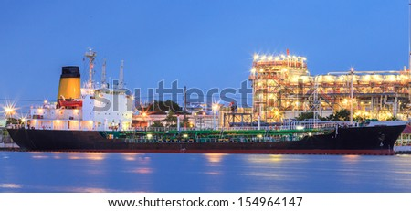 cargo transport  with chemical pipeline - stock photo