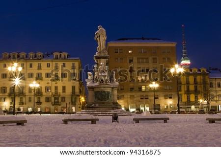 carlo emanuele II square in turin italy - stock photo