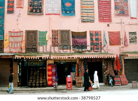Carpets of Marrakesh - stock photo