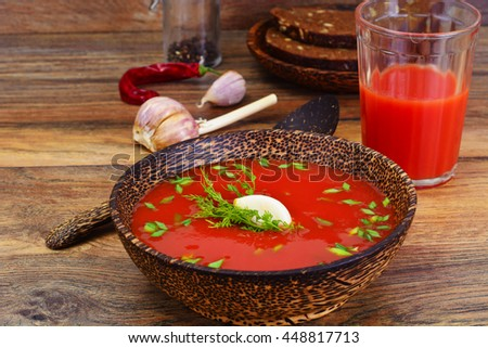 Carrot Tomato Soup in Plate. National Italian Cuisine. Studio Photo - stock photo