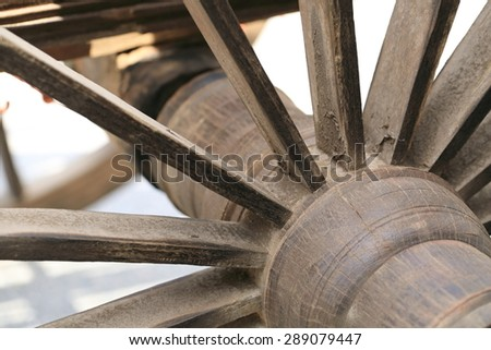 cart wheel - stock photo