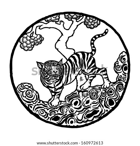 Cartoon emblem of a fierce decorative tiger, isolated against white.  - stock photo