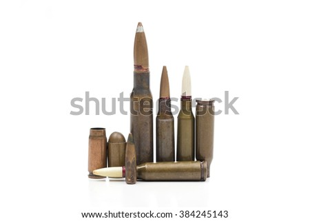 cartridges on the white background - stock photo